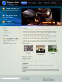 Сайт пейнтбольного клуба